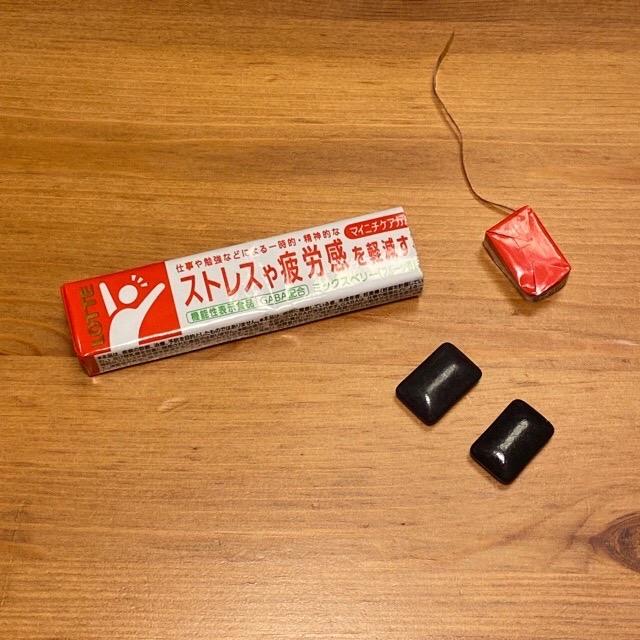 マイニチケアガムはストレスや疲労感を軽減するGABA配合。