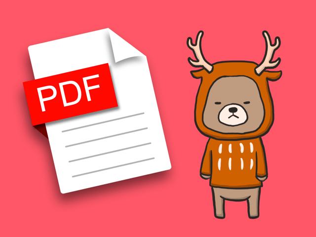 affinity designerでPDFを編集する