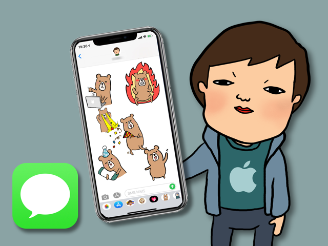 【iPhone】iMessage(メッセージ)のステッカーサイズと作り方