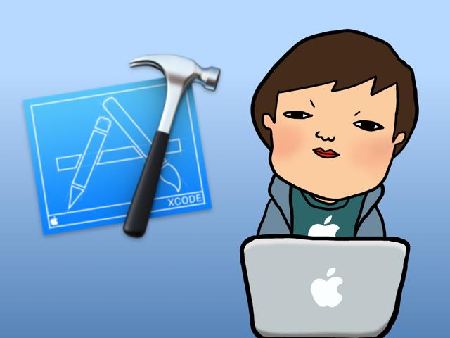 Xcodeのインストール方法