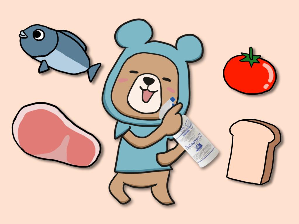 パストリーゼは食品の保存に直接スプレーできます。