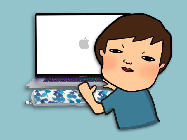アームレストでキーボードを長時間使っても痛くない。